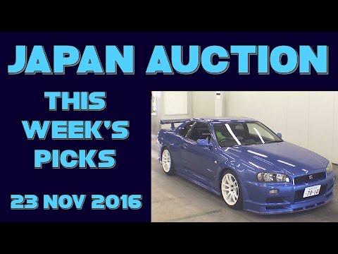 JAPAN AUCTION PICKS #2 (Nov 23, 2016)