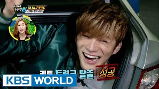 Safety First | 위기탈출 넘버원 - Survive from Kidnapping / Ways to Conserve Energy (2016.02.28)(Click the