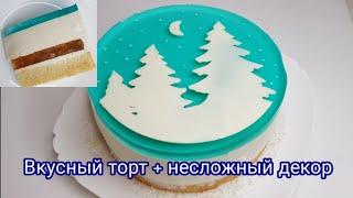 Торт без Выпечки с фруктовой прослойкой и сметанным желе