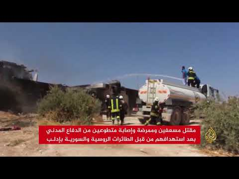 غارات روسية وسورية على ريفي إدلب وحماة