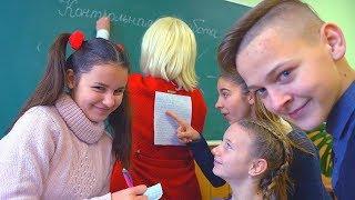 Танцуем на ПАРТАХ в Школе, Списываем Контрольную у Учителя
