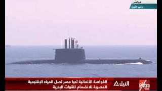 فيديو.. الغواصة الألمانية