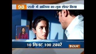 News 100 | 16th March, 2018