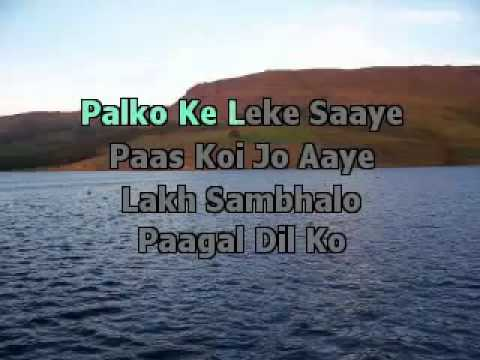 Kal Ho Naa Ho (Kal Ho Naa Ho) Karaoke With Lyrics