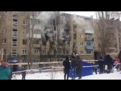 В результате взрыва на Московском шоссе пострадали четыре человека - Cмотреть видео онлайн с youtube, скачать бесплатно с ютуба