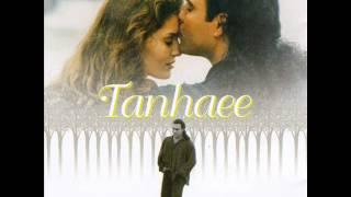 Andy - Tanhaee | اندی - تنهایی