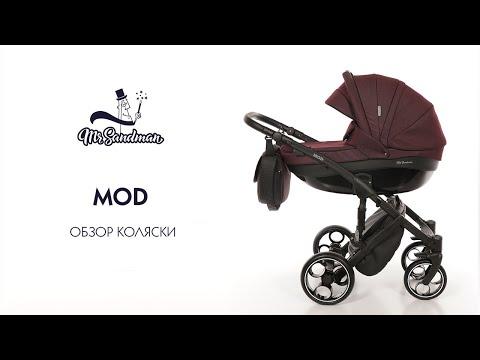 Mr Sandman Mod 50% Ecco. Обзор детской коляски.