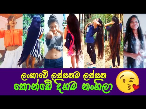Long Hair Challenge | Sri Lankan Girls on TikTok