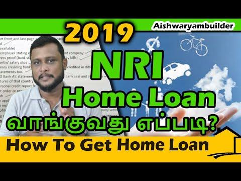 NRI Home Loan | வாங்குவது எப்படி? | NRI Home Loan Documents Checklist | Veedu | Tamil