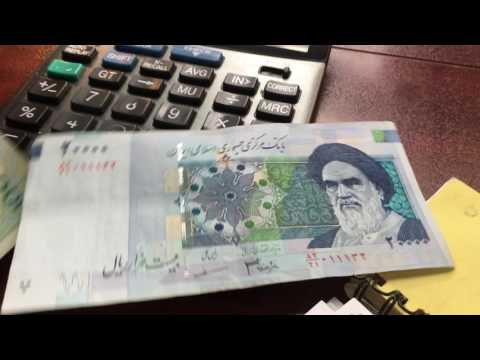 Iran Currency Rial