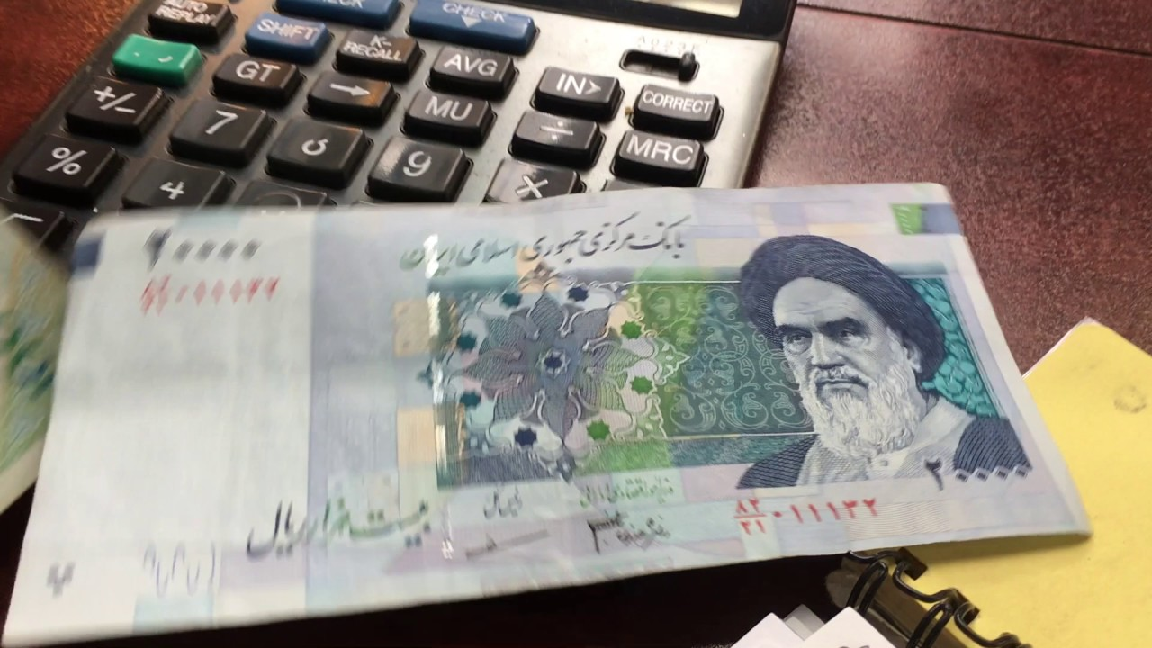 Iran Currency Rial You