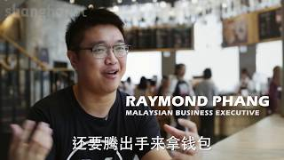 Alipay now accepted at all 2,800 Starbucks stores in China!