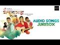 MandoBasar Galpo   Audio Songs Jukebox   Bengali Movie 2017   Parambrata   Paoli Dam   Ashok Bhadra