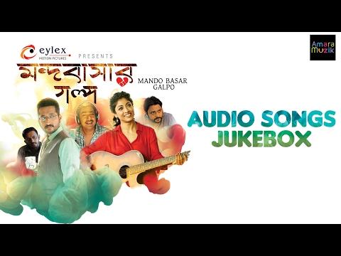 MandoBasar Galpo    Jukebox  Bengali Movie 2017  Parambrata  Paoli Dam  Ashok Bhadra