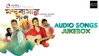 Mando Basar Galpo Audio Songs Jukebox | Bengali Movie 2017 | Parambrata | Paoli Dam | Ashok Bhadra