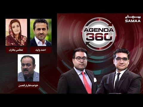 Maryam Nawaz Ka Siyasi Show | Agenda 360 | SAMAA TV | 11 May 2019