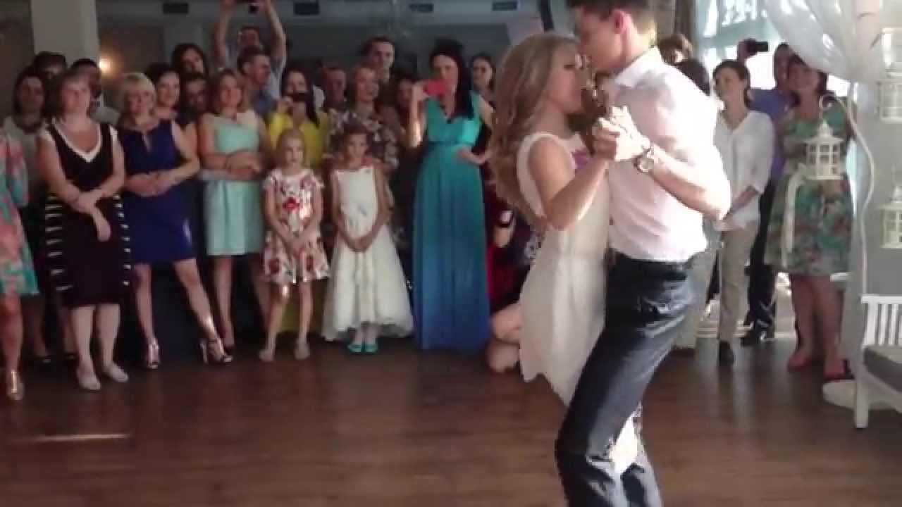 Латиноамериканский свадебный танец