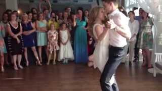 Латиноамериканский - Свадебный танец - Бачата - Ксения и Сергей