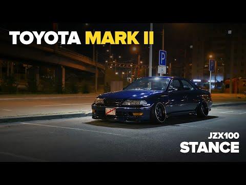 Toyota Mark II JZX 100 — Stance Ride