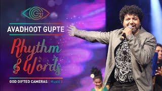 Avadhoot Gupte | Shitti Vajali | Rhythm & Words | God Gifted Cameras |