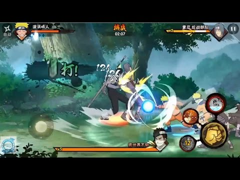 Naruto Mobile Fighter 火影忍者 RPG Gameplay Android