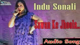 Download Video Sawan Ke Jhoola Song | Chunnu Babu Singapuri Bhojpuri Album | Superhit Bhojpuri Song MP3 3GP MP4