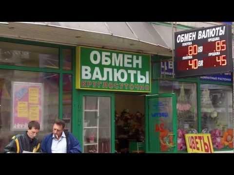 Обмен валюты - ВТБ24