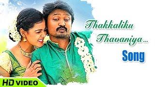 Vanavarayan Vallavarayan Tamil Movie Songs | Thakkaliku Thavaniya Song | Kreshna | Monal Gajjar