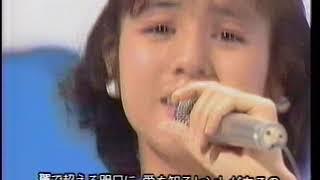 Ryoko Sano 歌え!アイドルどーむ 1988/07/24.