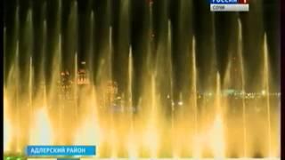 Aquatic Show в Сочи: 3 000 фонтанов и 700 тонн воды