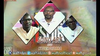 GRAND SOIR 26 06 2019 SUNU ART avec KADER DIARRA