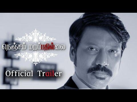 Nenjam Marappathillai - Official Trailer | S J Suryah | Yuvan Shankar Raja | Selvaraghavan