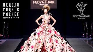 Fedya&Haik - Хакеры сновидений (Неделя моды в Москве, 03/11/2014)