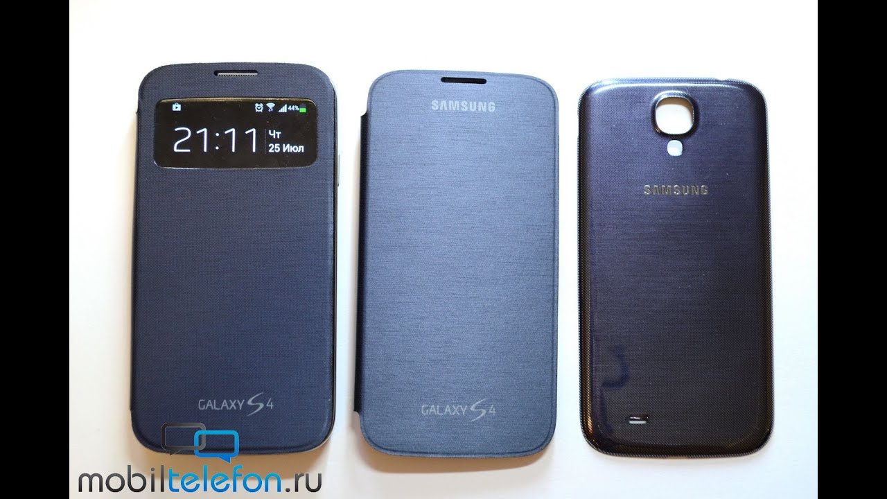Подробные характеристики смартфона samsung galaxy s4 mini duos gt i9192, отзывы покупателей, обзоры и обсуждение товара на форуме. Выбирайте из более 1 предложения в проверенных магазинах.