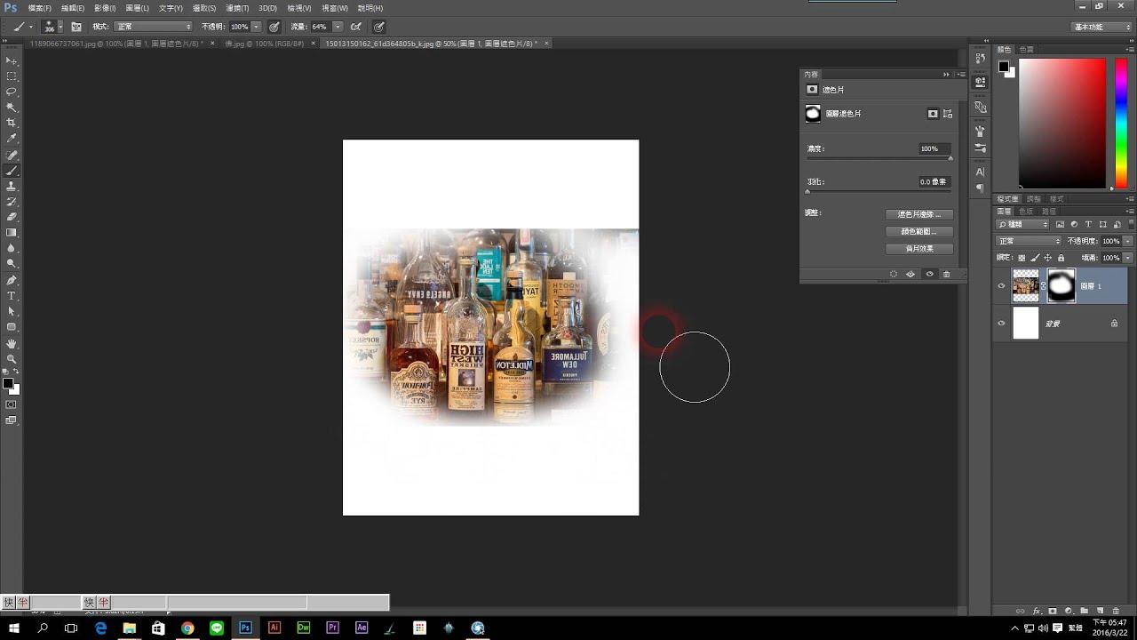 photoshop cc 2015 教學 7-5《遮色片》點陣 向量遮色片 - YouTube