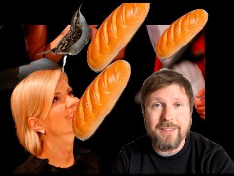 Ты чей хлеб