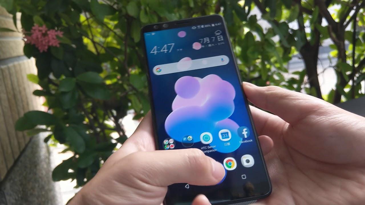 【HTC】HTC U12+ 截圖方法 - YouTube