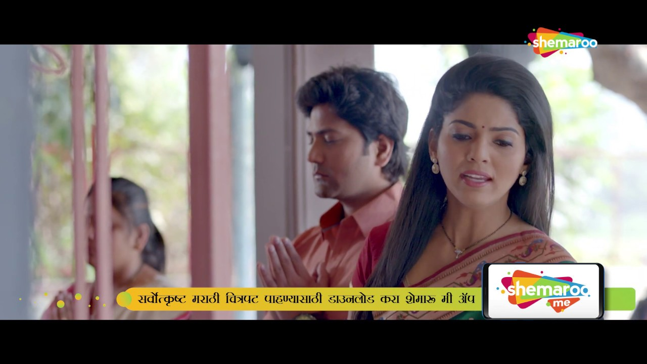 Download Bus Stop (2017) - बस स्टॉप - Pooja Sawant - Aniket Vishwasrao - Marathi Emotional Scenes