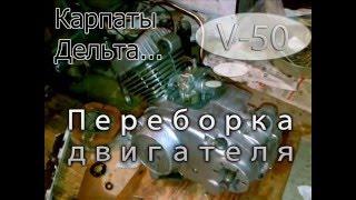 Motor bulkhead-50 v.wmv