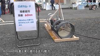 【日本タップ】 全国上下水道コンサルタント協会非会員 段差走行