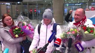 Встреча Михаила Коляды и Дмитрия Алиева в Санкт-Петербурге после Олимпийских игр