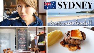 オーストラリアのおしゃれレストランでツッコミだらけの食レポ!〔#896〕