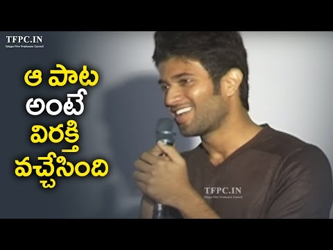 Vijay Devarakonda Funny Comments On Enduko Emo Song From Rangam Movie | TFPC