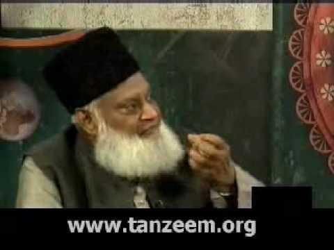(11/11) Deen-O-Danish (Dr Israr Ahmed, Dr Javed Iqbal)