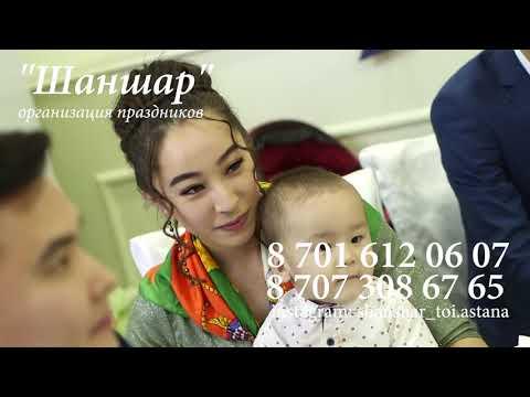 Канат Алжаппаров тойда Азил алеми 2019 Базар жок