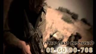 סרט סוף מסלול האריות -אוג