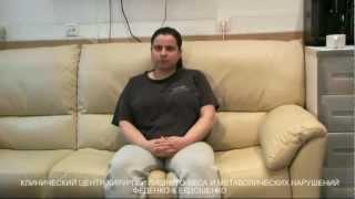 похудение после операции СЛИВ (продольная резекция желудка)