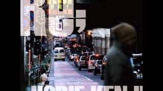 Horie Kenji - Reboot 『RE;』
