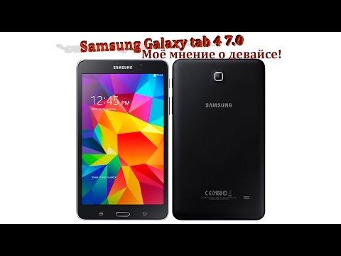 Обзор Samsung galaxy tab 4 7.0 (SM-T231).