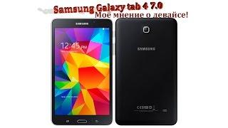 обзор Samsung galaxy tab 4 7.0 (SM-T231)